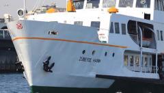 Passenger Ship. Close-up Stock Footage