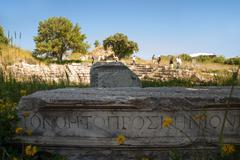 Ancient troy ruins Stock Photos