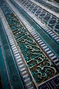 Tiled background, oriental ornaments from uzbekistan.tiled backg Stock Photos