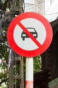 no cars allowed sign - stock photo
