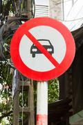 No cars allowed sign Stock Photos
