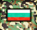 Stock Illustration of amy camouflage uniform, bulgaria