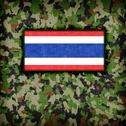 Stock Illustration of amy camouflage uniform, thailand