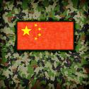 Stock Illustration of amy camouflage uniform, china