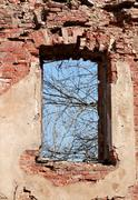 window aperture - stock photo
