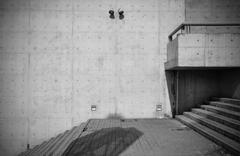 Bare concrete architecture Stock Photos
