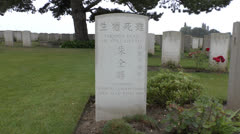 The CWGC Nolette Chinese Cemetery,  Noyelles sur Mer, Somme, Picardy, France. Stock Footage