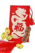 chinese new year decoration - stock photo