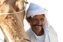 berber - stock photo