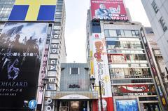 Osaka - oct 23: dotonbori,  the districtis now one of osaka's primary tourist Stock Photos