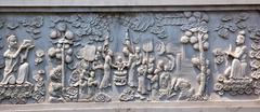 Stone buddhist panel jing an temple shanghai china Stock Photos