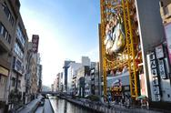 Stock Photo of dotonbori street in osaka, japan