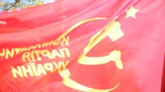 Communist Party of Ukraine Flag Stock Footage