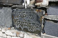 Tibetan mani prayer stones, annapurna, nepal Stock Photos