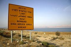 road sign in the dead sea region - stock photo