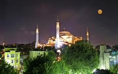 aya sofia - stock photo