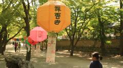 Yellow paper lotus lantern - stock footage
