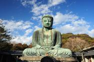 Stock Photo of japan great buddha