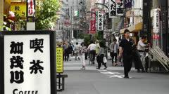 Tokyo Asakusa  Japan 13 Stock Footage