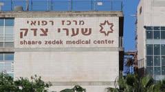 Editorial Shaare Zedek hospital Stock Footage