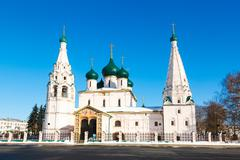 White steeple church with domes and walls Stock Photos