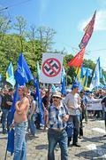 kiev - may 18: political meeting against fascism on may 18, 2013 in kiev, ukr - stock photo