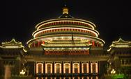 Stock Photo of renmin square chongqing sichuan china at night