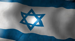 Israel flag - looping, waving, paning, a beautiful finish looping flag animat Stock Footage