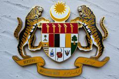 Malaysia Coat of Arms Stock Photos