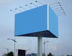 Sininen mainostaulu Kuvituskuvat