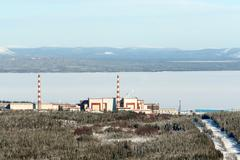 View of the kola nuclear power station Stock Photos