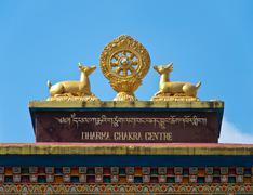 Dharma chakra center at ramtek monestry Stock Photos