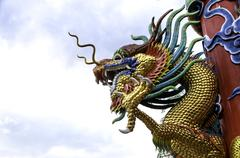 Chinese dragon Stock Photos