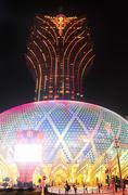 casino lisboa - stock photo
