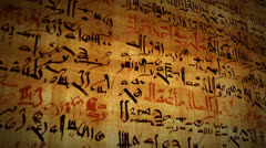 Ancient Script Language Written on Papyrus Scroll Paper - stock footage