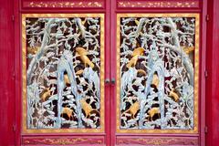 Stock Photo of china door