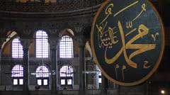 Second floor in Hagia Sophia Stock Footage