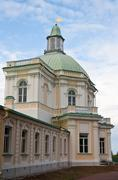 king palace in lomonosov - stock photo