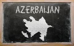 Stock Illustration of outline map of azerbaijan on blackboard