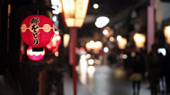 Night in Gion district in Kyoto city, Japan Stock Footage