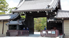 Siesho-mon gate is an entrance in Imperial Palace for hike tour in Kyoto, Japan Stock Footage