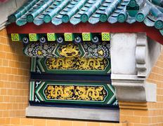Golden dragon details wall wong tai sin taoist temple kowloon hong kong Stock Photos
