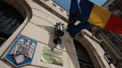 Stock Video Footage of Internal Affairs Ministry Bucharest Romania