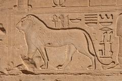 Temple of Karnak, Egypt - Exterior elements Stock Photos