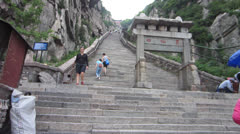 Mount Tai-shan (泰山) Tai-an (泰安) Shandong (山东) Mountain, steps to heavenly gate - stock footage