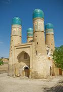 ?hor-minor minaret, bukhara, uzbekistan - stock photo