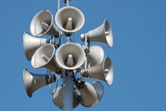 speakers - stock photo