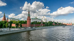 Moscow Kremlin and Moscow River Embankment Stock Footage