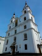 Stock Photo of cathedral of holy spirit in minsk