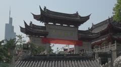 Timelapse The Gate of Jiming Temple and Zifeng Tower, Nanjing, China Stock Footage